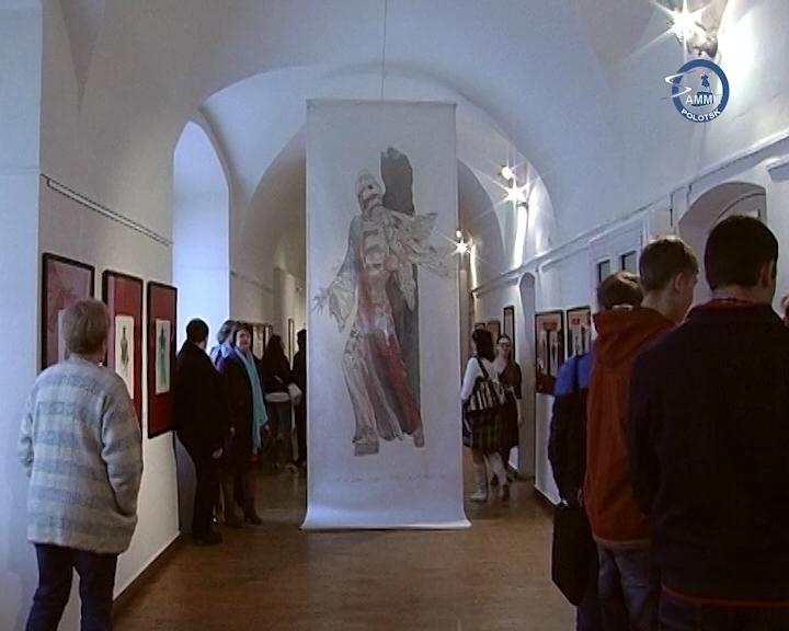 У Полацку адкрылася выстава польскага мастака Анджэя Струмілы «Тэатралія»