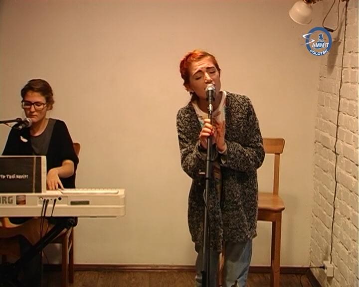 У Полацку выступіў украінскі гурт «Колір»