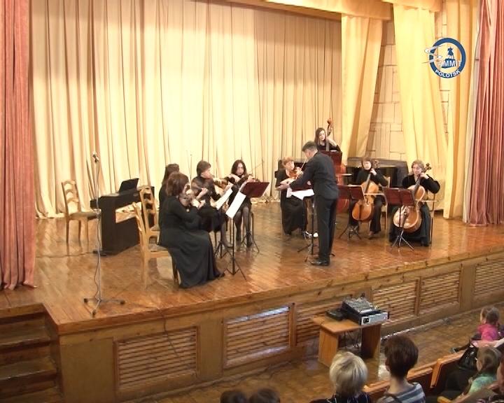 В Новополоцке выступил камерный оркестр «Европа-Центр»
