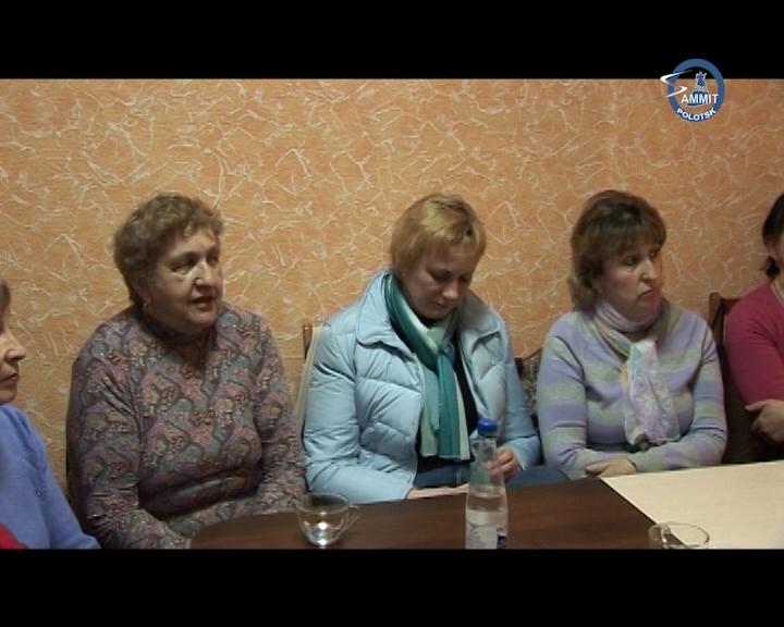В Полоцке встретились сотрудники Полоцкой ЦГБ — ликвидаторы последствий аварии на ЧАЭС