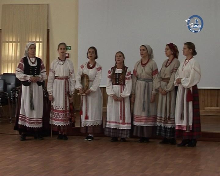 У Полацку прайшоў міжнародны творчы семінар фальклорных калектываў