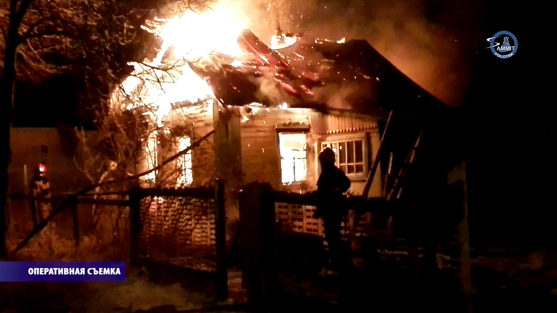На минувшей неделе на пожарах в Полоцком районе погибли два человека