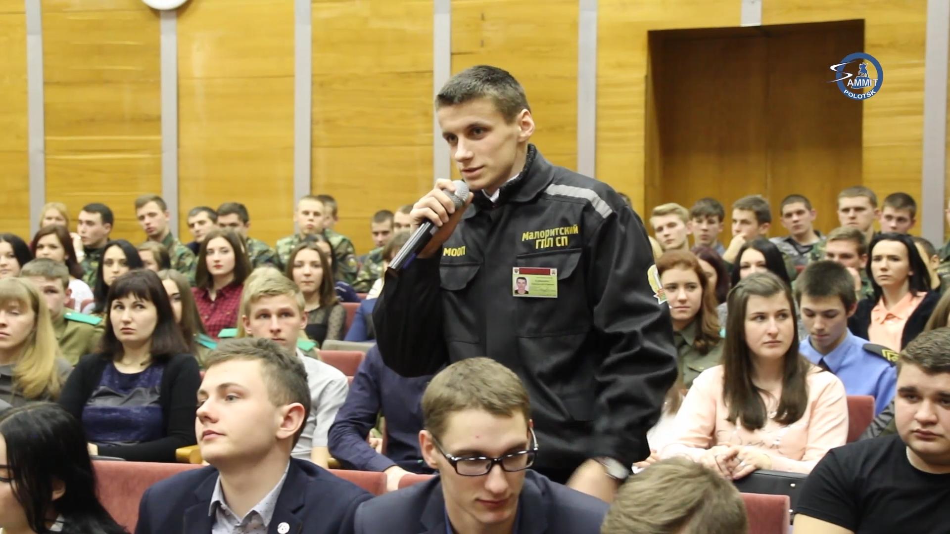 В Полоцке прошёл республиканский День молодёжных отрядов охраны правопорядка