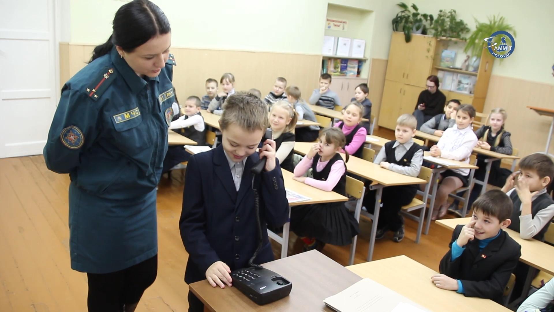 Полоцкие пожарные провели тренинг для учеников СШ №3