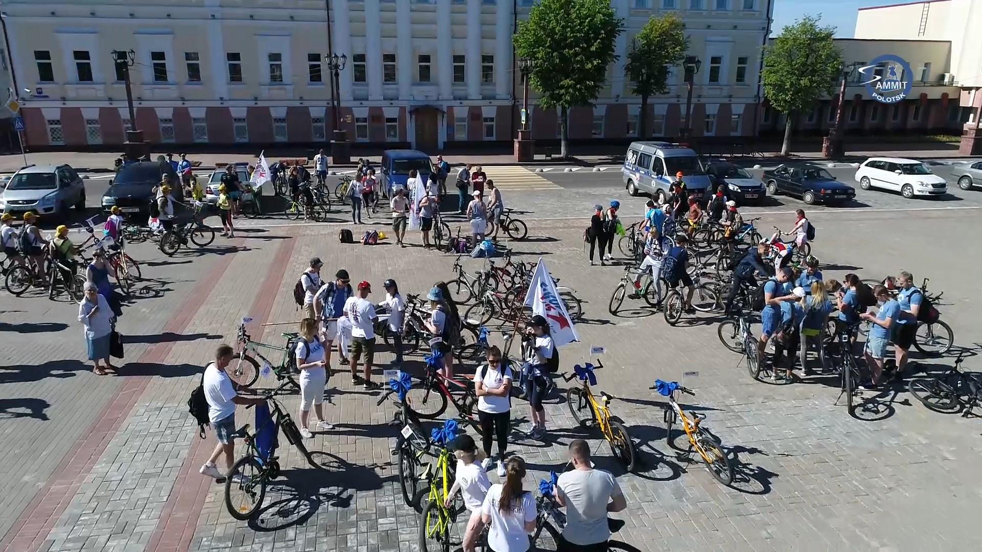 ВелоФэст с Европой Плюс Полоцк-2017
