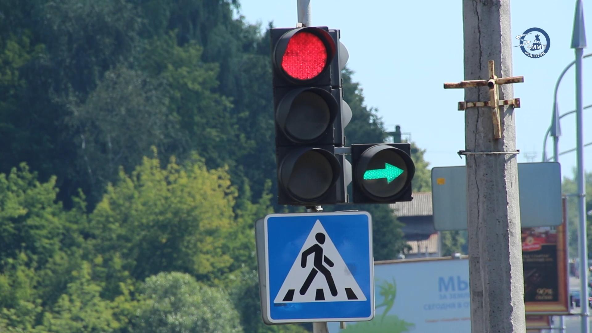 Как изменилась схема дорожного движения на самом загруженном полоцком перекрёстке?