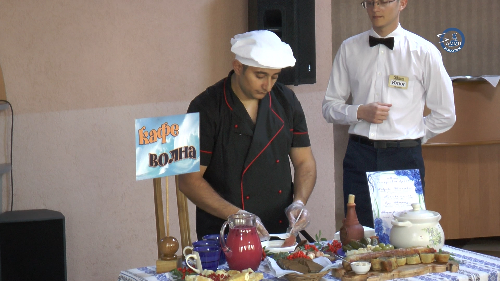 В полоцком кафе «Спасское» прошел кулинарный конкурс