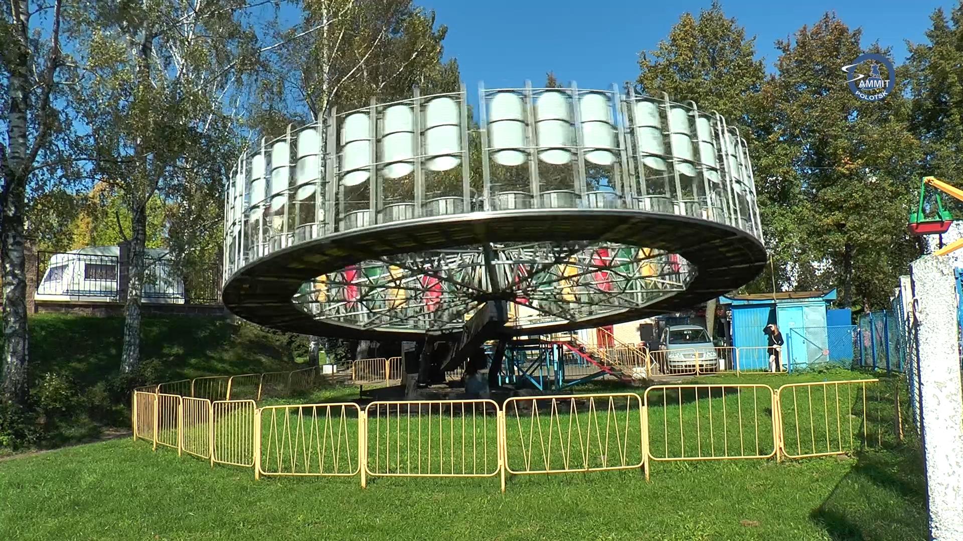 В Полоцком парке культуры и отдыха закрыли сезон