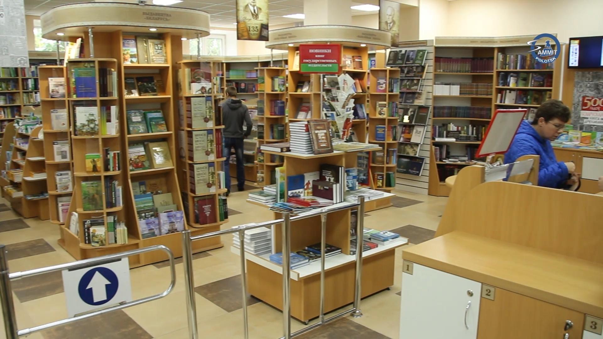 Книжный магазин «Светоч» в Полоцке открылся в обновлённом виде
