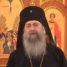 Рождественское обращение архиепископа Полоцкого и Глубокского Феодосия