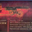 В Полоцке открылась выставка спичечных коробков