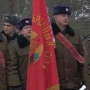 В войсковой части 55719 прошла церемония прощания со Знаменем