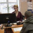 В Полоцке снижается уровень безработицы