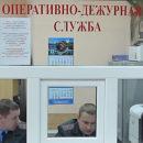 В Полоцке задержали женщину, промышлявшую кражами. Она не имела права находиться в Беларуси