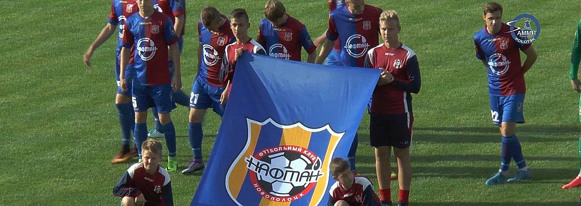 Новополоцкий ФК «Нафтан» проводит предсезонную подготовку