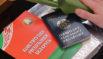 В День Конституции школьникам Полотчины вручили паспорта