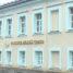 В Полоцке открылся туристический центр