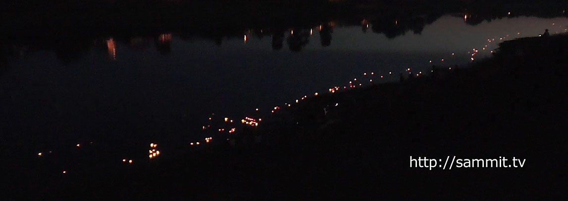 В Полоцке прошёл фестиваль водных фонариков