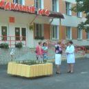 Дмитрий Демидов поздравил молодых мам, родивших в День защиты детей