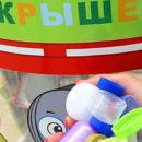 В Полоцке появились пункты сбора крышек для помощи детям
