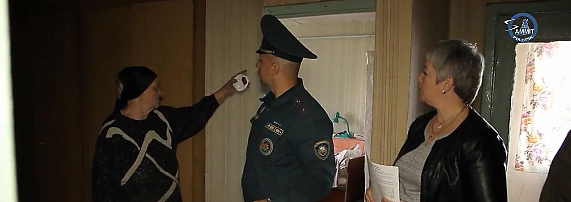 Полоцкие спасатели проверили, как обеспечивается безопасность в сельской местности