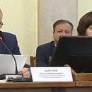 В Витебском облисполкоме обсудили противодействие коррупции