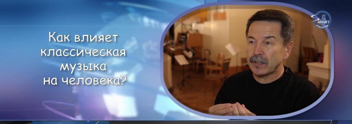 Блиц-интервью. Раиль Садыков