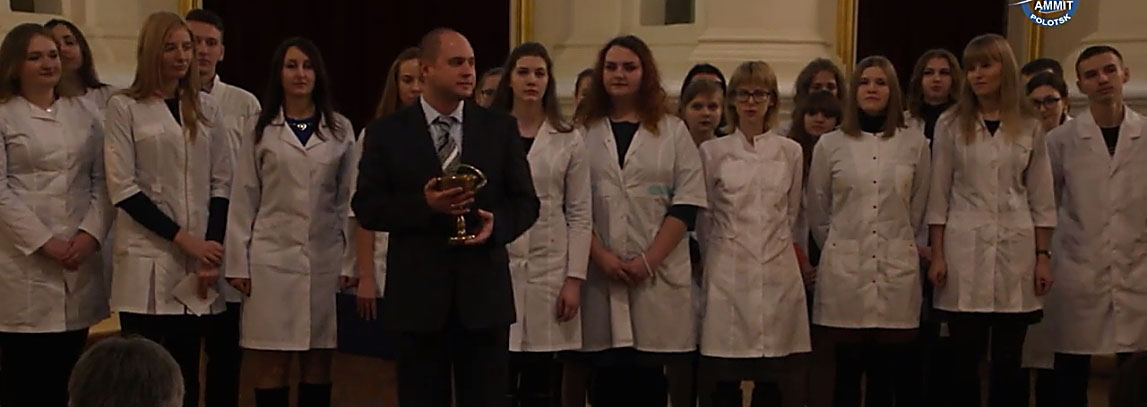 Молодых полоцких медиков посвятили в профессию