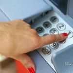 В прокуратуре рассказали о случае мошенничества с банковскими картами в Полоцке