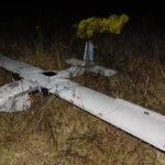 Полоцкие пограничники обнаружили дрон с сигаретами. И его хозяев